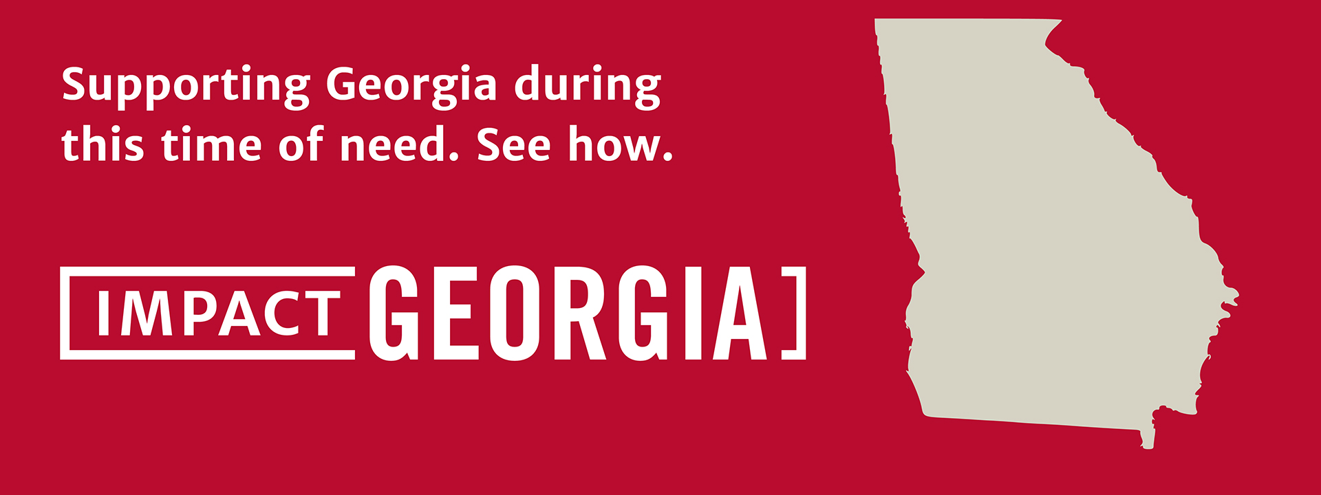 As Georgia's flagship institution, we #CommitTo the economic vitality of our state.